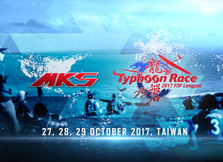 MKS is honored to sponsor 2017 Typhoon Race F3F, in Longpan, Taiwan.